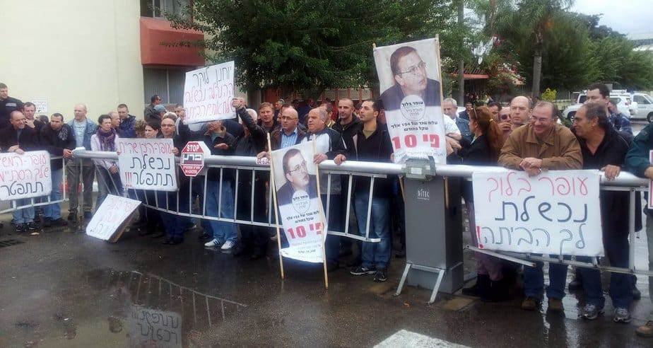 עובדי מפעל נייר חדרה בהפגנה הבוקר
