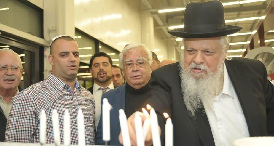 הרב דוד מאיר דרוקמן וחיים צורי בפתיחת סניף (צילום: עידן חן)