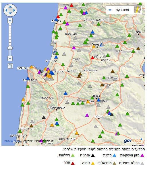 מרשם פליטות לסביבה (צילום מסך מתוך אתר המשרד להגנת הסביבה)