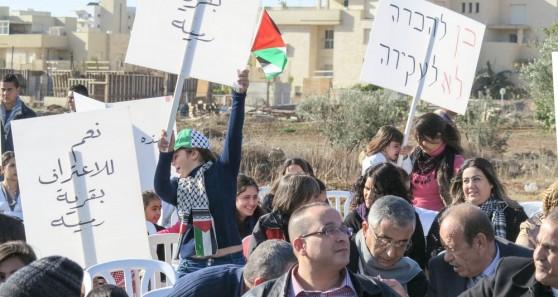 """דגלי אש""""ף בכנס ההזדהות עם תושבי ראמיה (צילום: ערן איצקוביץ)"""