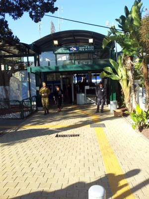תחנת הרכבת בבנימינה