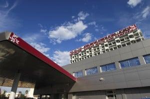 """בית חולים רמב""""ם"""