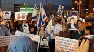 הפגנה נגד שחרור מחבלים (צילום: איילת תמם)