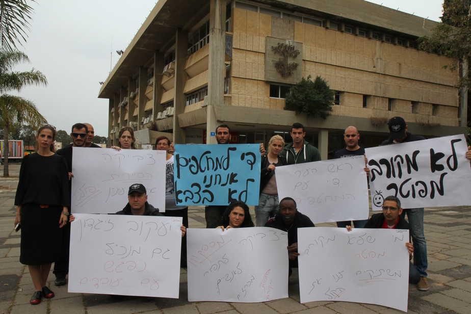 הפגנה של הסיירת העירונית בחדרה