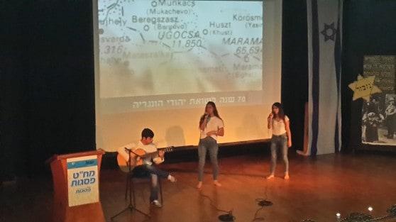 טקס יום הזכרון לשואה ולגבורה בתיכון בנהריה