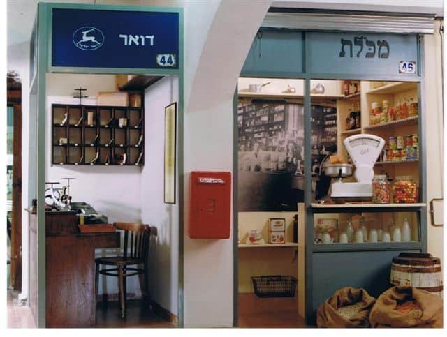 מוזיאון החאן צילום: באדיבות עמותת תיירות כרמלים