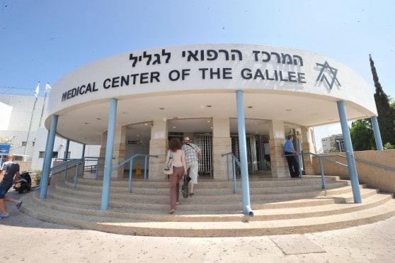 המרכז הרפואי לגליל צילום: רוני אלברט