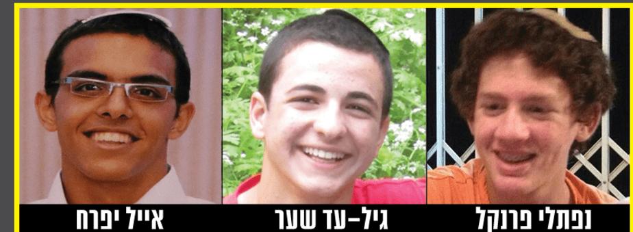 שלושת החטופים: נפתלי פרנק, גיל- עד שער ואייל יפרח