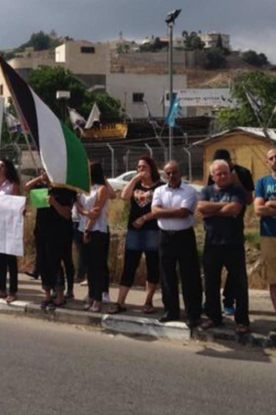 """הפגנה של תושבי תרשיחא נגד פעילות צה""""ל"""