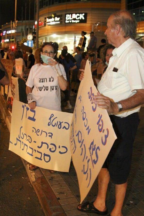 הפגנה במפרץ חיפה (צילומים: אפרת פראנק)