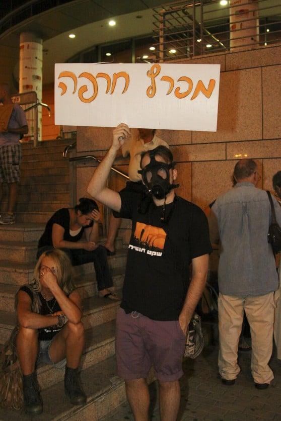 הפגנה נגד התעשייה הפטרוכימית