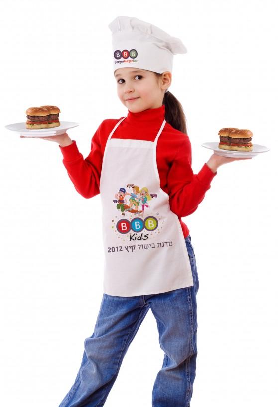 סדנאות שף לילדים ברשת המסעדות BBB צילום עדי שגיא