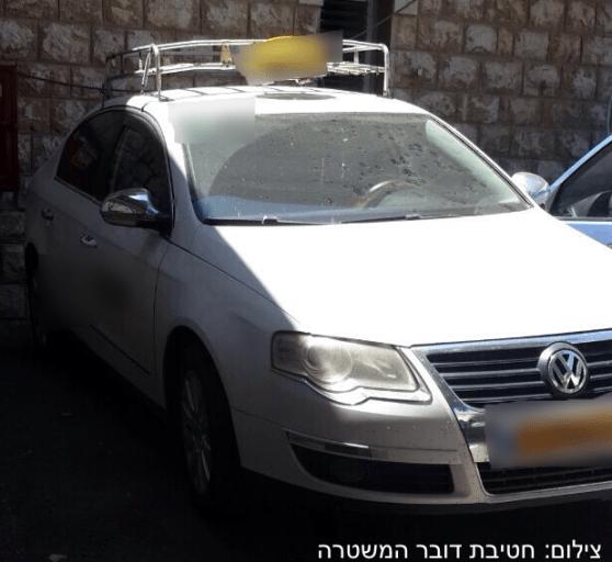 מונית (צילום: חטיבת דוברות המשטרה)