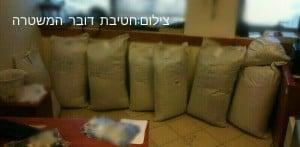 סמים סינתטיים שיבואו לארץ (צילום: חטיבת דוברות המשטרה)