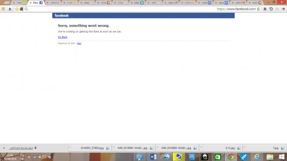 פייסבוק קרסה ההודעה שנכתבה הערב