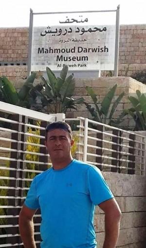 מוראד עבאס
