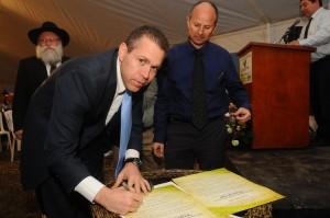 מעמד החתימה עם השר להגנת הסביבה לשעבר גלעד ארדן
