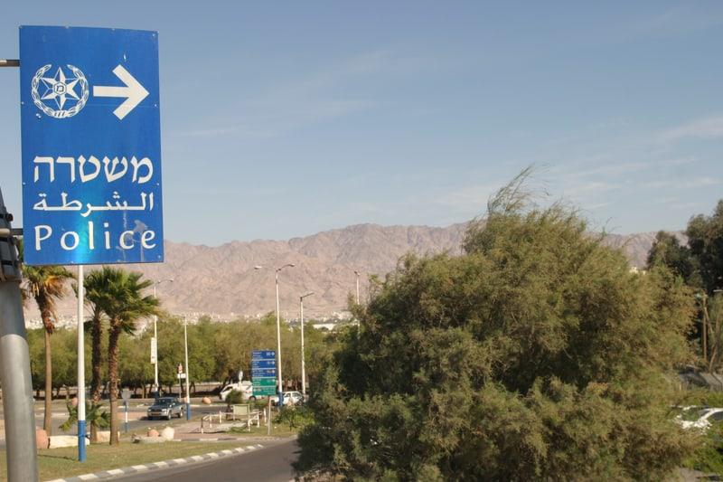 משטרת ישראל (פנתרמדיה)
