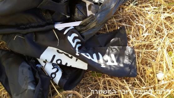 """עבר הכשרה ונפצע. דגלים של דאע""""ש  (צילום: חטיבת דוברות המשטרה)"""