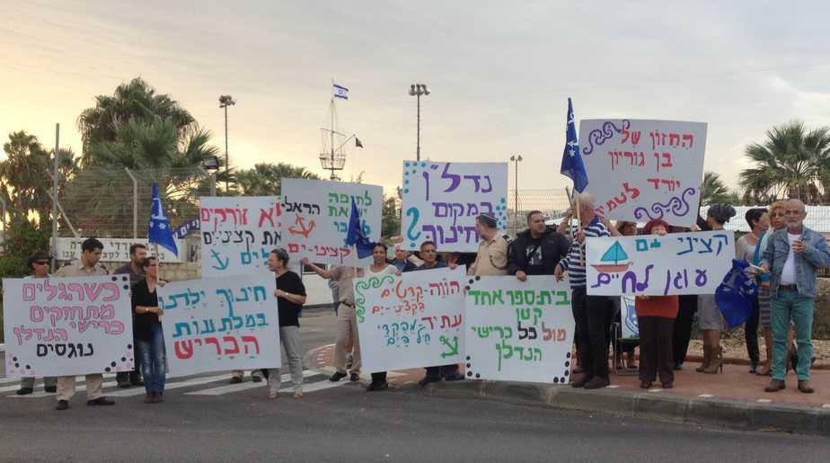"""150 איש יאבדו את מקום עבודתם. ההפגנה השבוע צילום: יח""""צ"""