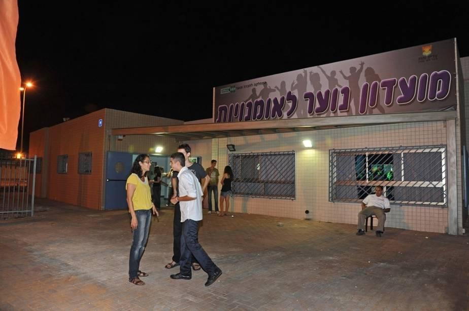 מועדון נוער בנתניה. צילום : רן אליהו