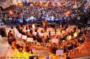 תזמורת נהריה (צילום ארכיון: קרן אור גרינברג)