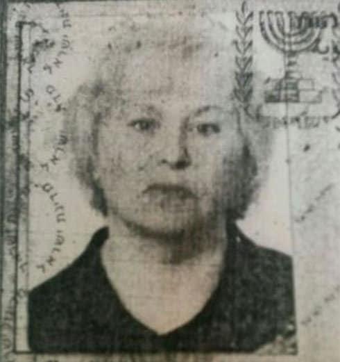 צילום תעודת זהות של החשודה ברצח הקשישה (באדיבות משטרת ישראל)