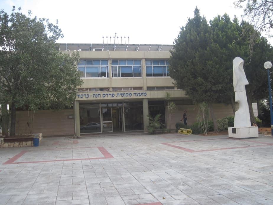 תמיכה בחינוך הדתי. המועצה המקומית פרדס חנה כרכור (צילום: נירית שפץ)