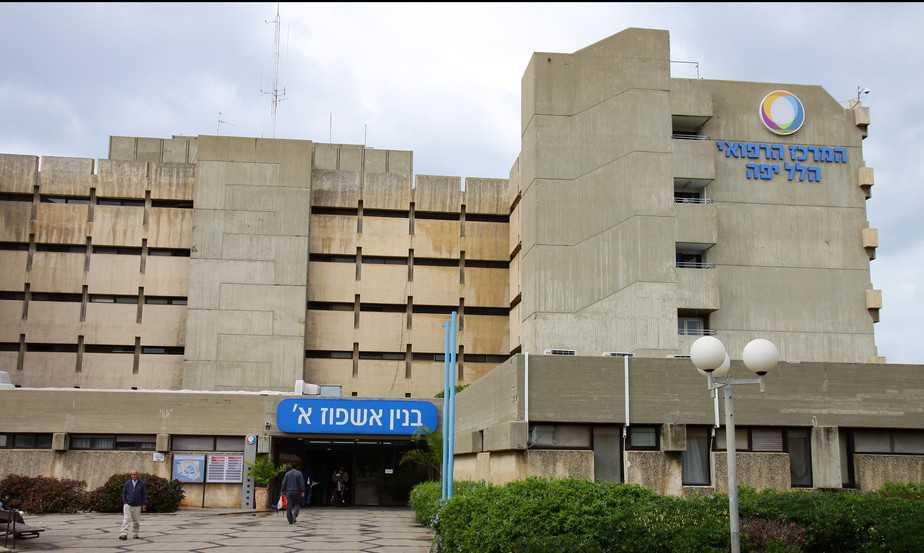 בית החולים הלל יפה בחדרה (צילום: שלומי גבאי)