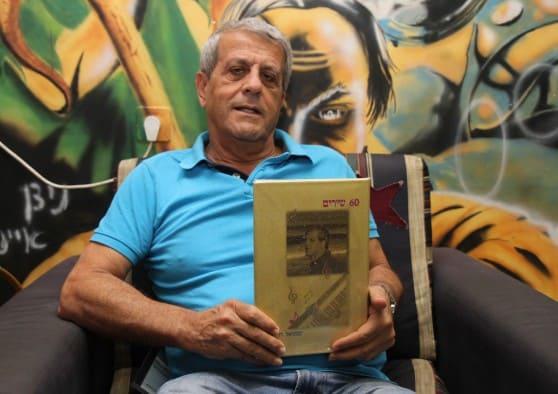 איש תרבות. עמנואל רון (צילום: שלומי גבאי)