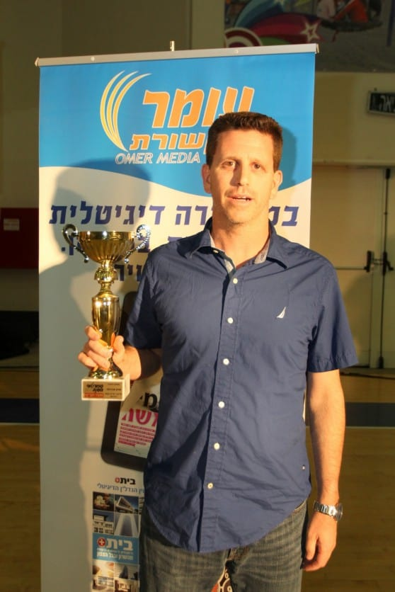 המאמן שרון אברהמי  (צילום: אדריאן הרבשטיין)