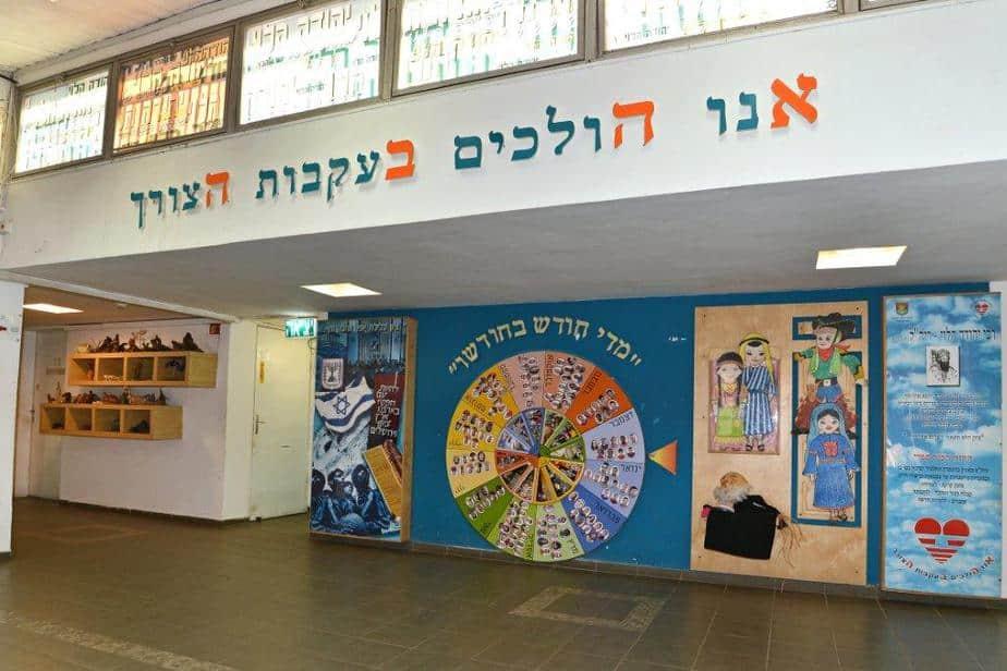 בית הספר יהודה הלוי בנתניה (צילום: רן אליהו)