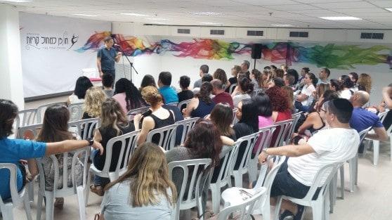 הרצאות להורים באולפן למחות קריות- קרית ביאליק (צילום: אורלי בצרי)