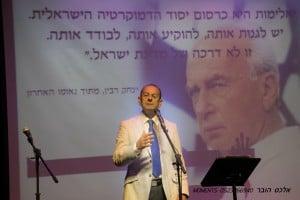 ראש עיריית כרמיאל עדי אלדר בטקס לזכר יצחק רבין