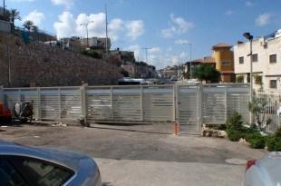 פולש ביתי. שטח הפלישה בביתו של יוניס מרעי (צילום: רשות מקרקעי ישראל)