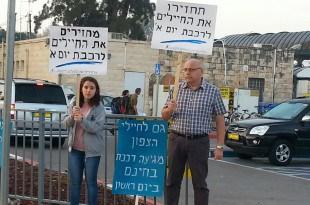 יהודה ברונר וביתו ניצן מפגינים בתחנת רכבת בנימינה לפני מספר שבועות (צילום: מיכל ברונר)