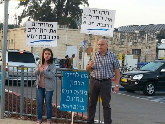 יהודה ברונר וביתו ניצן מפגינים בתחנת רכבת בנימינה (צילום: מיכל ברונר)