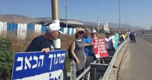 ערבים ויהודים למען חיים משותפים. הפגנה בכרמיאל (צילום:פרויקט חברה משותפת)