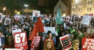 אלטרנטיבה ליאוש. הפגנת אנשי עומדים ביחד בירושלים בשבוע שעבר (צילום באדיבותם)
