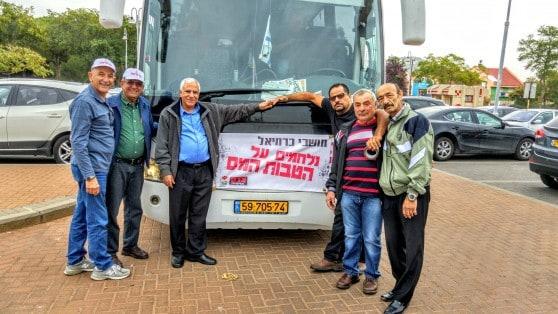 עולים לירושלים. מפגינים מכרמיאל (צילום: עצמי)