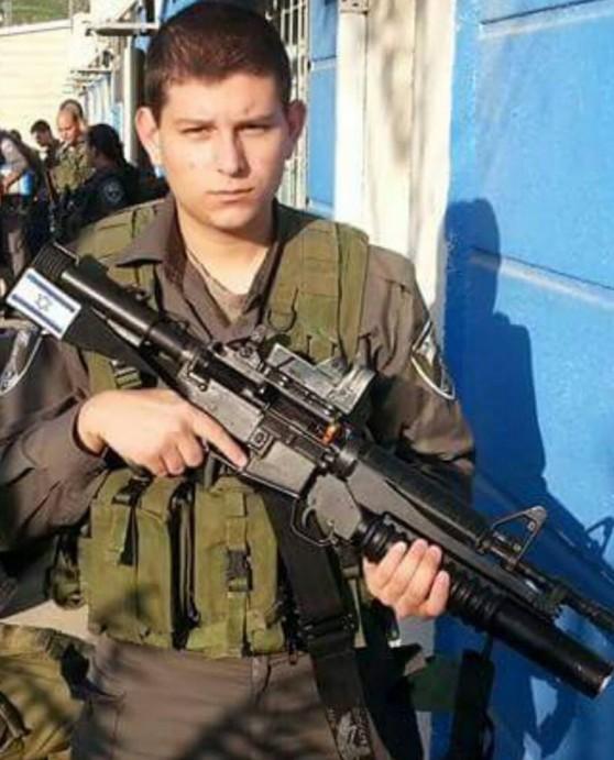 """סמ""""ש בנימין יעקובוביץ' (צילום: באדיבות דוברות משטרת ישראל)"""