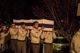 הלווייתו של בנימין יעקובוביץ' (צילום: חטיבת דוברות המשטרה)