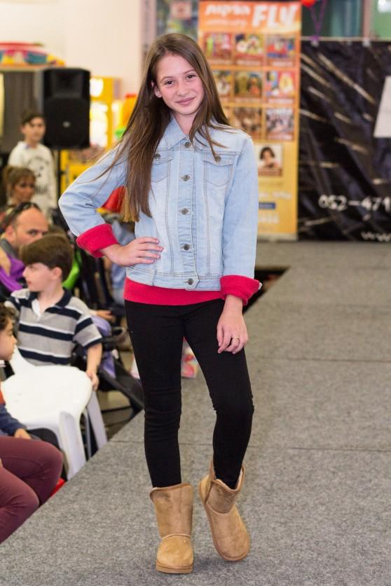 ילדים מציגים אופנה בקניון נהריה (צילום: אבנר גדיש)
