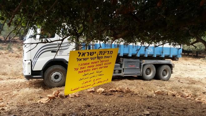 פונה מאדמות מדינה. צילום: רשות מקרקעי ישראל.