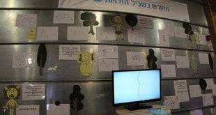 התערוכה במבוא לערב לזכויות האדם המיוחד בזכרון יעקב (צילום: לירון גורפינקל, מתנס זכרון יעקב)