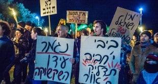 מפגינים מול בית ראש הממשלה (צילום: עוזי פורת)
