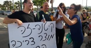 """מחאת קייטנות המתנ""""ס (צילום: חזי ויסוקי)"""