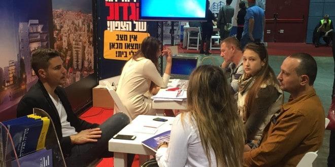 """יריד נדל""""ן שהתקיים בחיפה (צילום: יח""""צ)"""