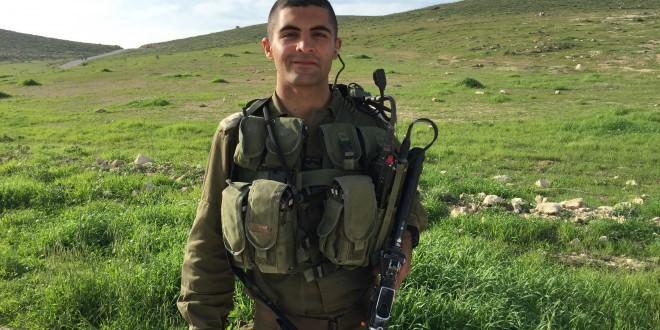 """סג""""מ ירדן פרץ (צילום: דו""""צ)"""
