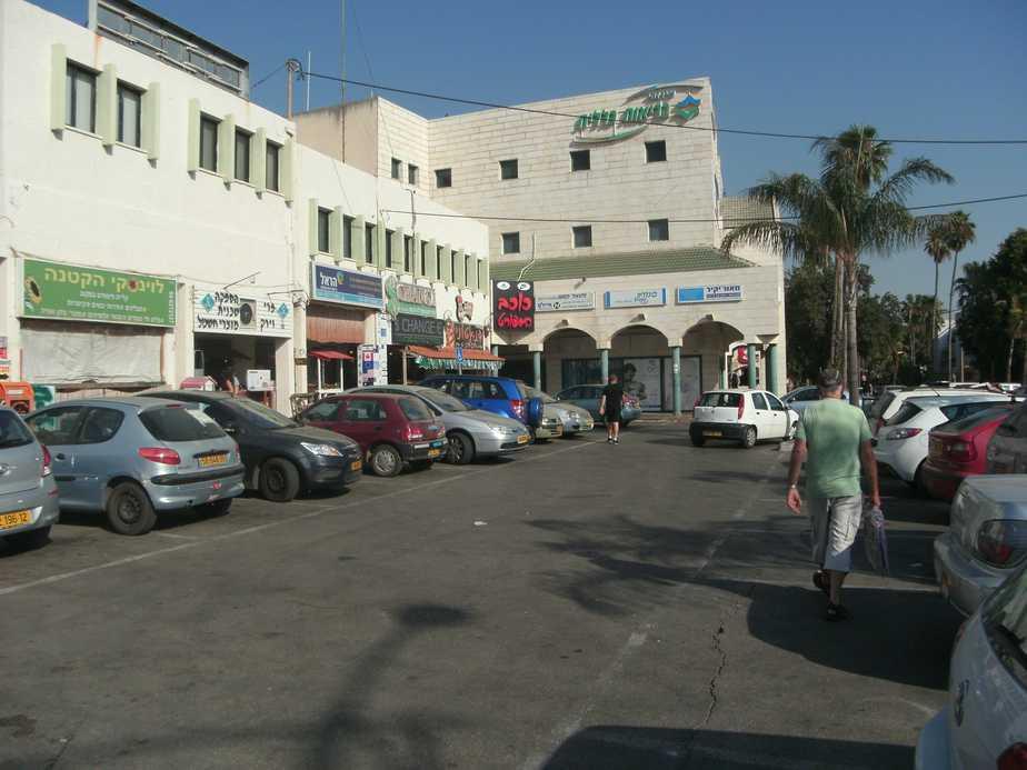 מרכז פרדס חנה (צילום: נירית שפאץ)